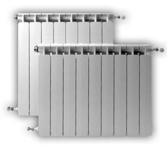 Ecral quemadores radiadores bombas de agua calderas - Radiadores de agua roca ...